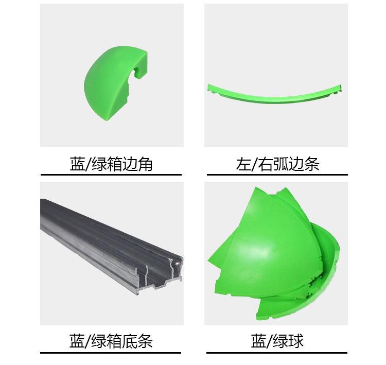 扇型免漆拼接式蓝(绿)箱(图5)