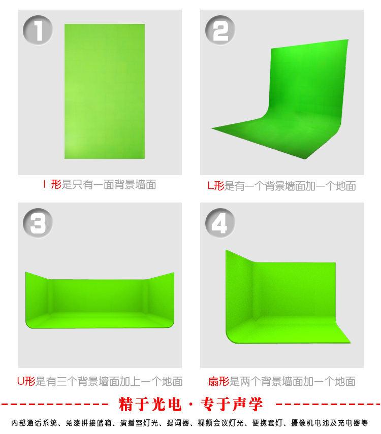 扇型免漆拼接式蓝(绿)箱(图7)