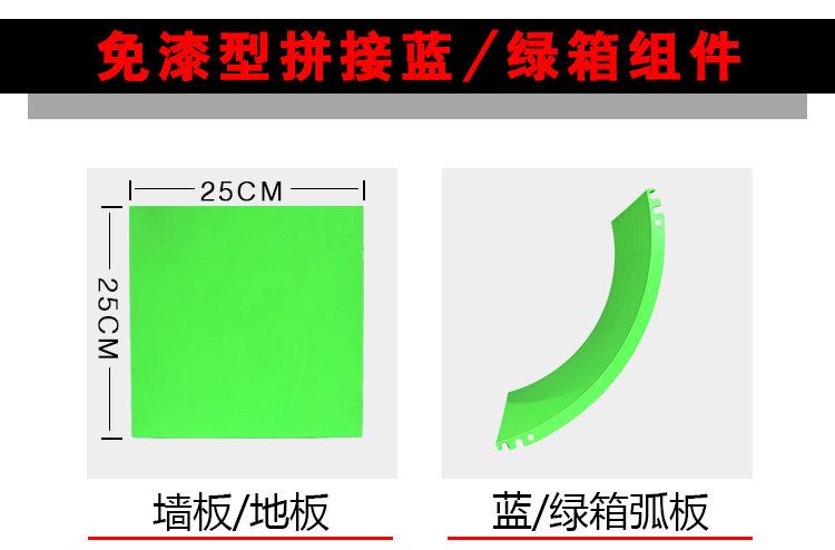 U型免漆拼接式蓝(绿)箱(图5)