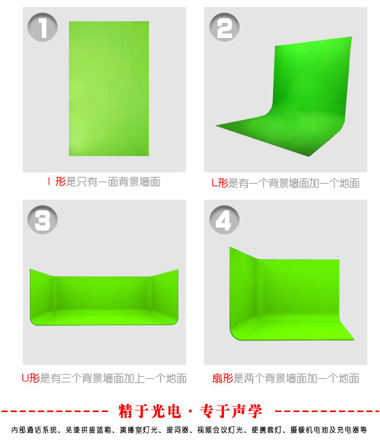 U型免漆拼接式蓝(绿)箱(图8)