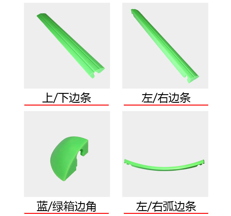 U型免漆拼接式蓝(绿)箱(图6)
