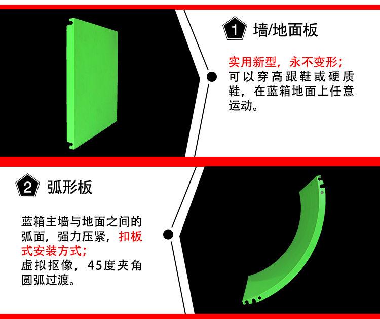 L型免漆拼接式蓝(绿)箱(图3)