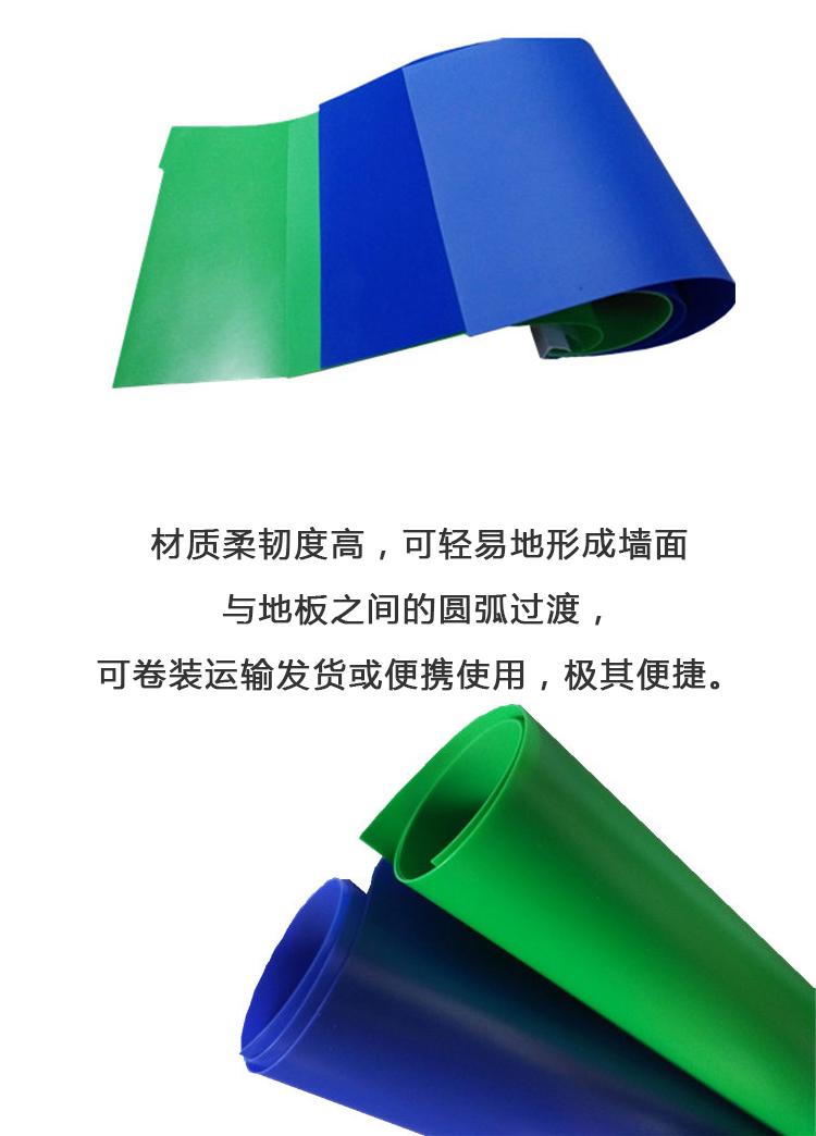 微课背投半透绿膜(图3)
