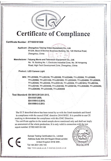 河北CE证书