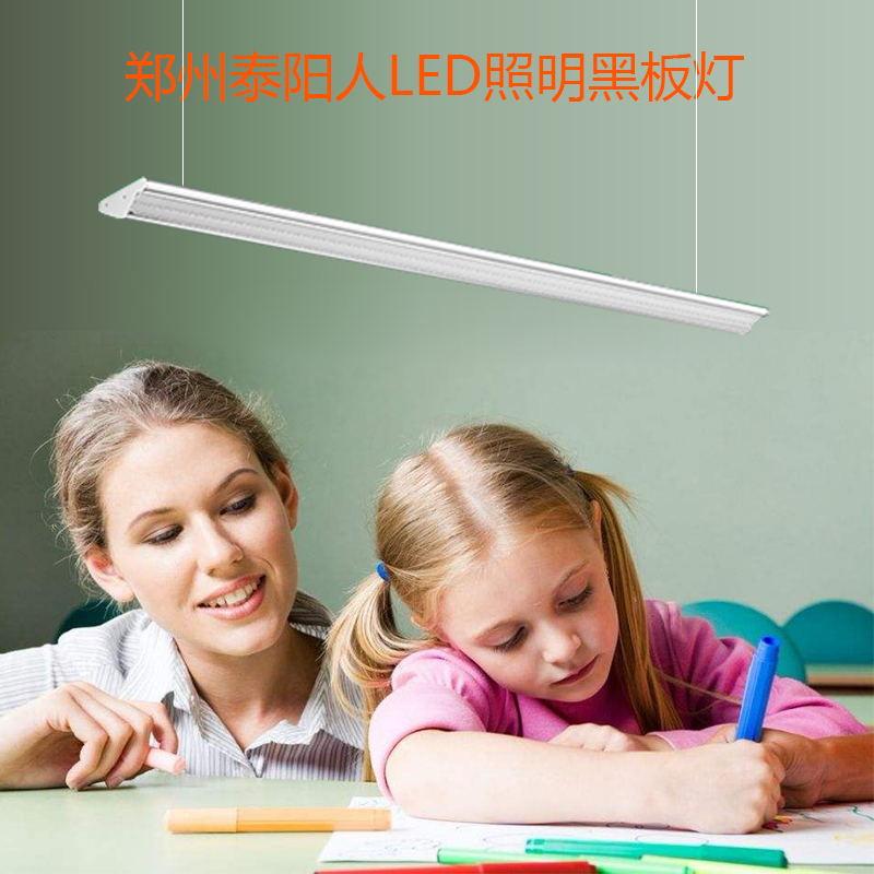 桑珠孜LED教室灯安装说明