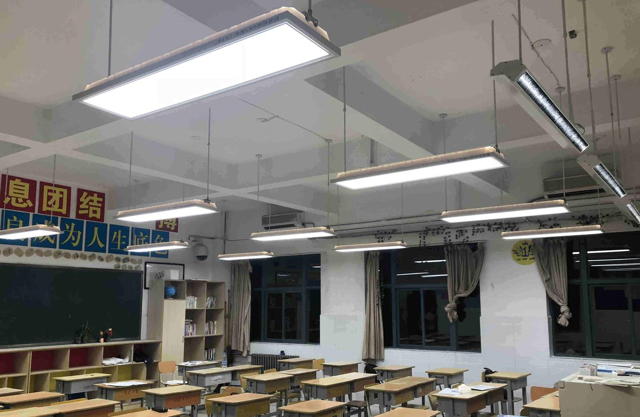 长兴LED教室灯全光谱护眼